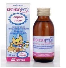Бронхорус, сироп 3 мг/мл 100 мл
