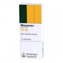 Мовалис, табл. 15 мг №10